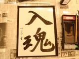 blog 111022-1.JPG