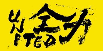 zenryoku_type02-1.jpg